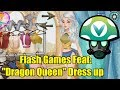 "Flash Games Feat: ""Dragon Queen Dress up"" - Rev [Vinesauce]"