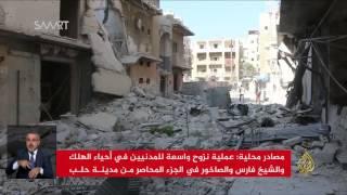 قتلى وجرحى في قصف عنيف لشرقي حلب