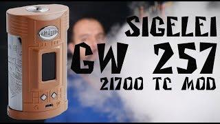 Sigelei GW 257W 21700 TC MOD | ОБЗОР