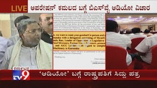 Siddaramaiah Letter To President Over BS Yediyurappa Audio Row