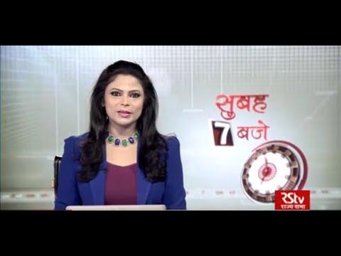 Hindi News Bulletin | हिंदी समाचार बुलेटिन – Dec 14, 2017 (7 am)