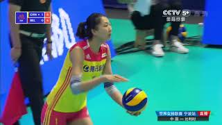 2018 FIVB Volleyball National League (Ningbo) YUAN Xinyue Highlights (of 3 matches)
