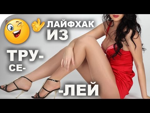 Женскаяжопа-фото