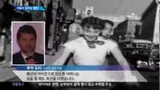20130831 아들이 말하는 '만인의 연인'...오드리 햅번 서거 20주년