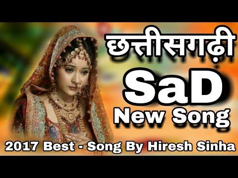 Chhattisgarhi Sad Song 2019