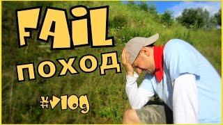 Неудачный ВелоПоход = Vlog(Видео дневник моего дня.. Как мы ездили снять старую усадьбу Терещенко 18хх годов.. И что из этого вышло....., 2016-07-12T22:41:51.000Z)