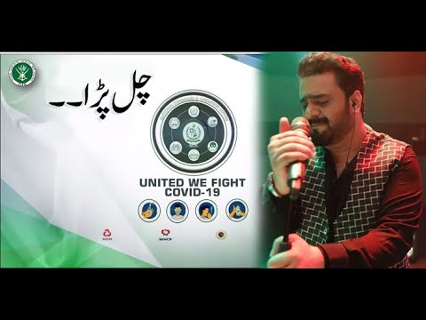 Chal Para | COVID-19 | 9 May 2020 | Sahir Ali Bagga (ISPR Official Video)