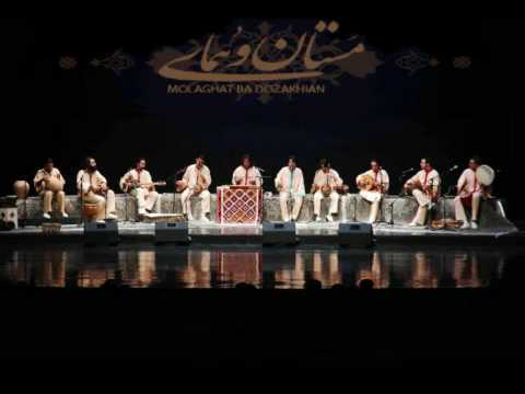 Molaghat ba Dozakhian - Mastan & Homay ملاقات با دوزخیان - مستان و هُمای