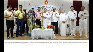 "Role of Raja Yoga in Sports"" Program for Sports Personnel by Brahma Kumaris, New Delhi"