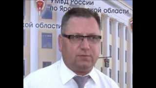 В Ярославской области задержана подозреваемая в сбыте фальшивых денег.