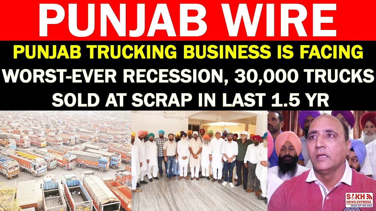 Punjab Trucking Business Is Facing Worst-Ever Recession, 30,000 Trucks Sold  At Scrap In Last 1 5 Yr