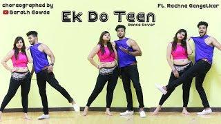Ek Do Teen | Bhaagi 2 | Barath Gowda | Dance Choreography  | Jacqueline Fernandez | Tiger Shroff