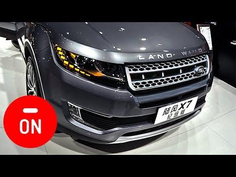 Range Rover за лям! Или САМАЯ СКАНДАЛЬНАЯ копия из КИТАЯ. Landwind X7