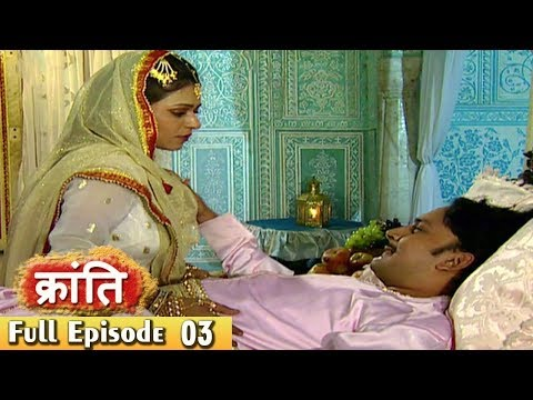 1857 Kranti  Episode 3  Indian Historical Drama