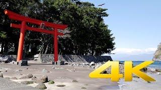 Heda - Shizuoka - 静岡県沼津市戸田 - 4K Ultra HD