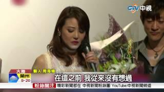 【中視新聞】演出陸古裝戲翻紅 周海媚發單曲 20150421