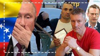 Отрицательная селекция. Кадровая политика. Навальный — битва за Питер. | Ройзман