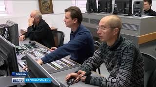 Работники видеокамеры и микрофона отметили  Всемирный День телевидения