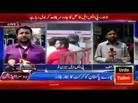 Ary News Headlines 4 3月 2017 British Journalist Report On Pakistan Peace Youtube
