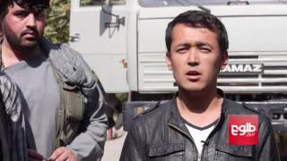At Least 14 Dead in Kabul Shrine Attack