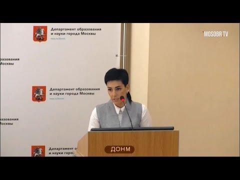 2129 школа ЮВАО рейтинг 168 (152) Котова ЕВ помощник руководителя 25% не аттестация ДОНМ 06.08.2019