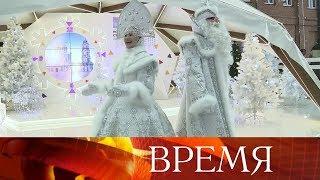 Тульская сказка: город оружейников стал новогодней столицей России.