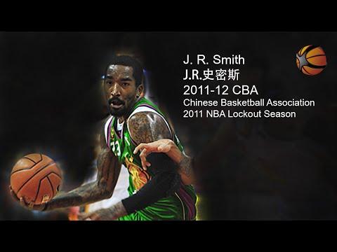 J.R. Smith China 2011-12 CBA | Full Highlights | Flashback Retro CBA