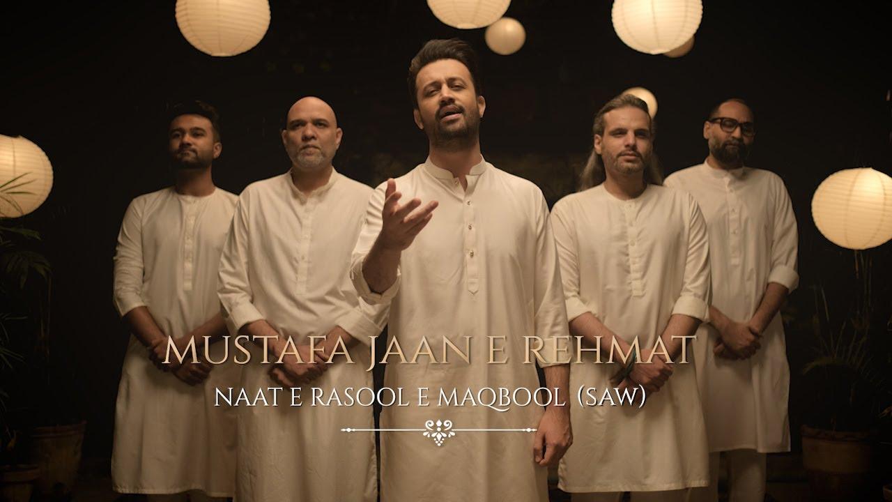 Download Mustafa Jaan E Rehmat Pe Lakhon Salam   Atif Aslam   Boss Menn