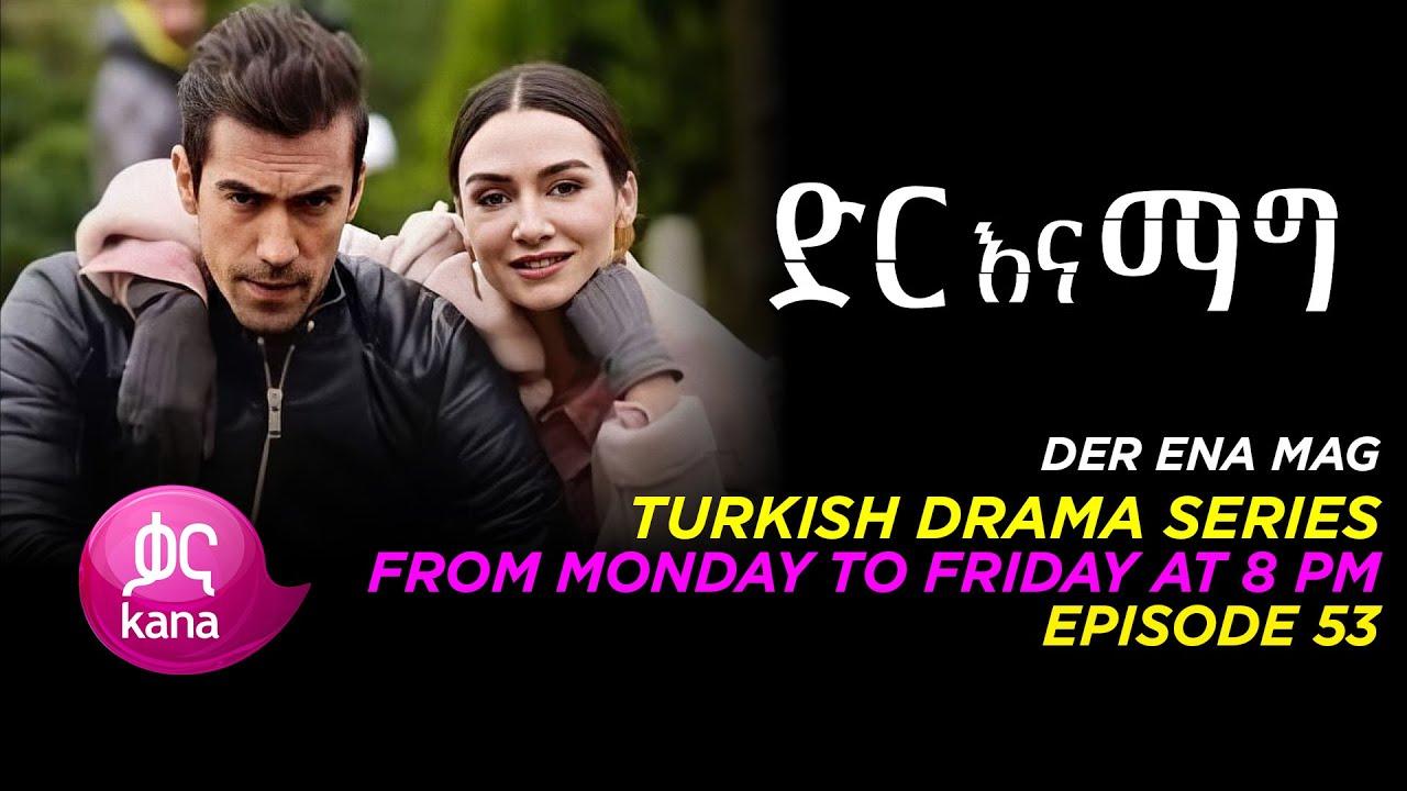 Download Dir Ena Mag Episode 53