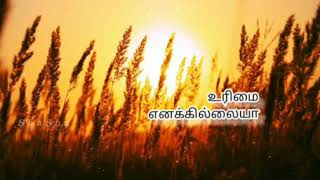 Vaa vaa en thalaiva 💜Nenjil oru thuli idamaillaya💜 - Sandhitha velai movie