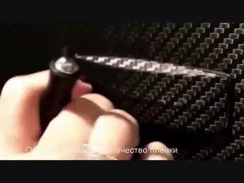 Инструкция как правильно клеить виниловую пленку под карбон карбон (карбоновую пленку)
