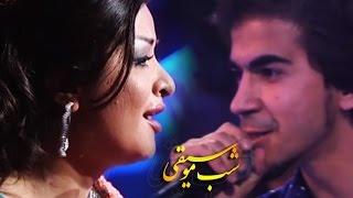Music Night with Navid SaberPor and Ghazal Enayat شب موسیقی با نوید صابرپور و غزال عنایت