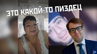 ЮРИСТ СМОТРИТ: КРИНЖ ТИК ТОК COMPILATION