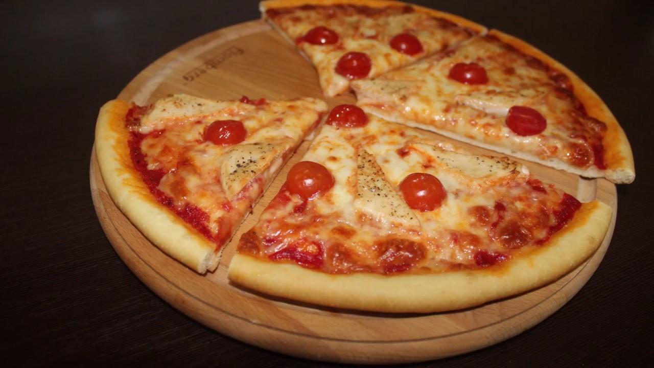 Toyuqlu Pizza Tavuklu Pizza Youtube