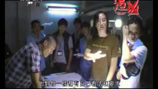 《追凶》香港版製作特輯 Fairy Tale Killer (HK Making-of)