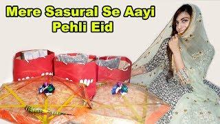 Mere Sasural Se Aayi Pehli Eid Kitchen With Amna Recipes Life With Amna