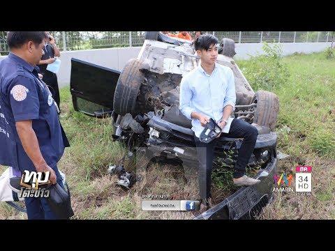 ภาพลับเจ้าอาวาสล้วงเป้าเด็กชายดูหนังโป๊ยั่ว - เจ้าตัวแจงถูกใส่ร้ายภาพไม่ชัด - วันที่ 16 Jun 2017