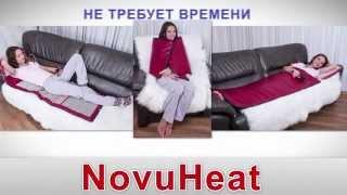 NovuHeat