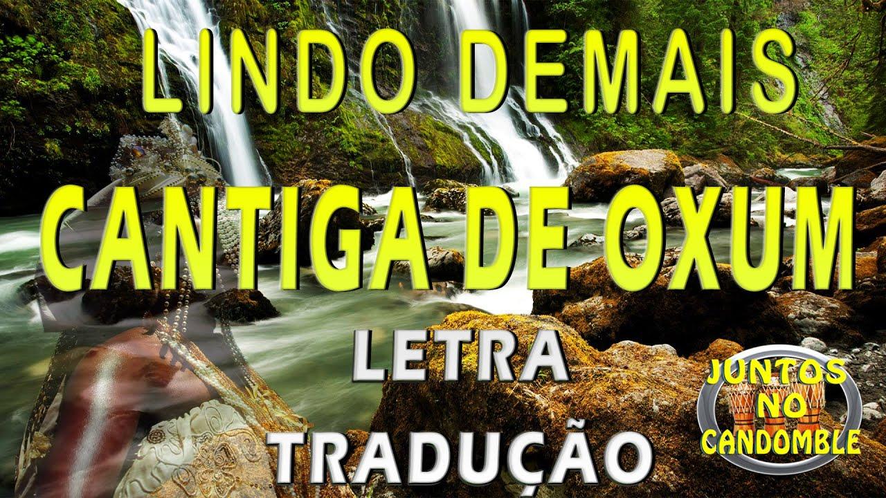 3d Wallpaper Uk Xir 234 De Oxum Orix 225 1 Letra Yoruba E Tradu 231 227 O Youtube