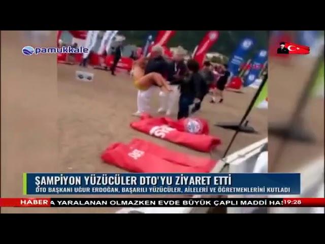 Pamukkale TV-Erdoğan, şampiyon yüzücüyü ödüllendirdi 19 05 2019
