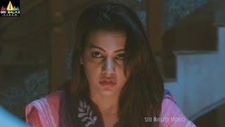 O Sthree Repu Raa Telugu Latest Songs | Marmam Video Song | Ashish Gandhi, Diksha Panth