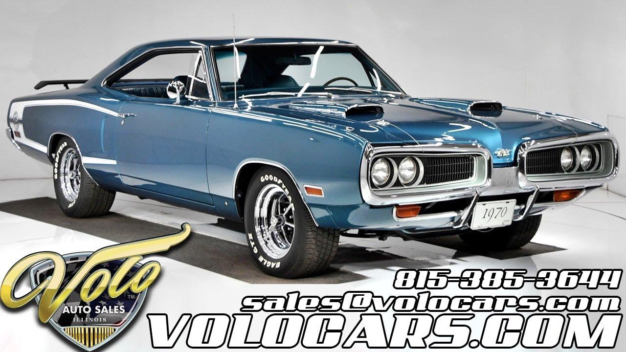 1970 Dodge Super Bee for sale at Volo Auto Museum (V19050)
