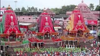 Puri Jagannath Rath Yatra 2014 Live HD stream online