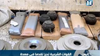الحكومة اليمنية ترحب بإعلان ولد الشيخ وقف إطلاق النار 72 ساعة