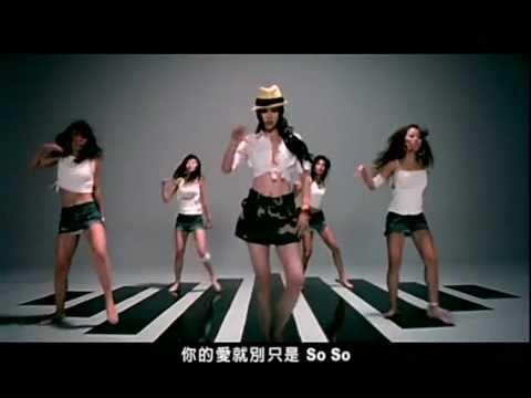 So So - Vivian Hsu