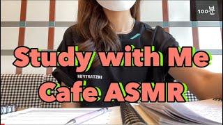 [ASMR] 출근전 100분동안 공부 in 투썸플레이스…