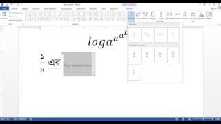 MS Word এ গাণিতিক ভগ্নাংশ লিখার নিয়ম