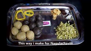 NagulaChavithi Special -Naivedyam : Chalimidi Muddalu, Nuvvulundalu || NagulaChavithi Naivedyam