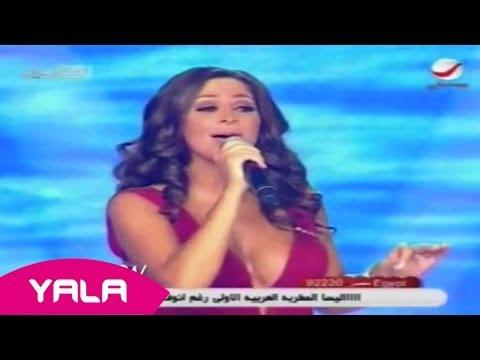 Elissa - Law Feye At Sharm El Sheikh 2008 (Live) / اليسا تغني لو في - مهرجان شرم الشيخ 2008
