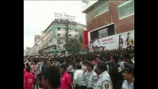 Mahesh Babu 4 Lakh Fan Crowd